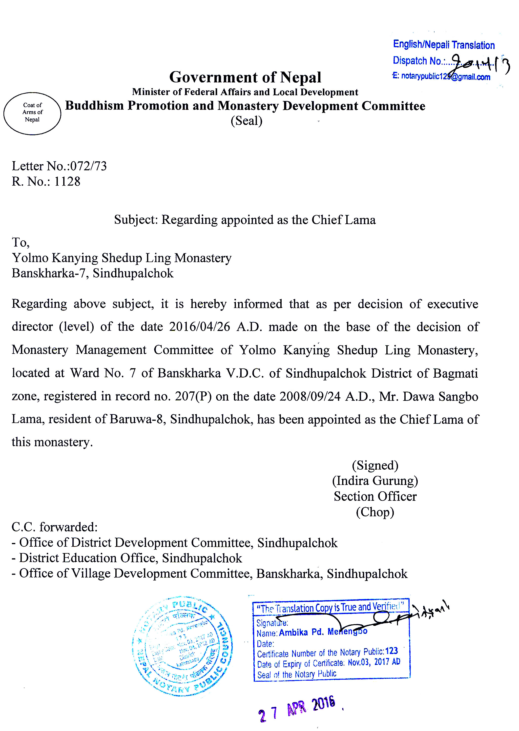 100 Appointment Letter Of Government Job Appointment Letter